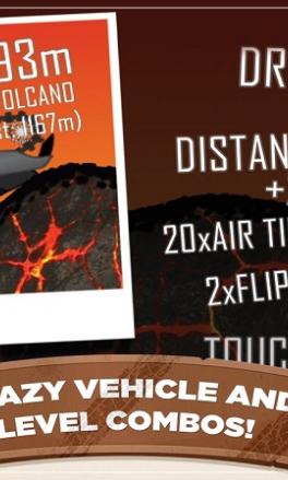 驱动测试4x4游戏截图