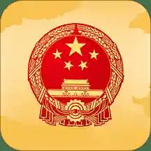 河南国资最新版