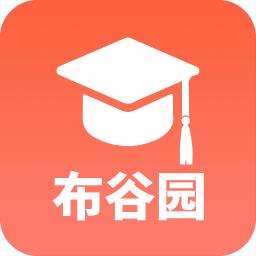 布谷园云课堂app安卓版