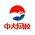 中大网校准题库app