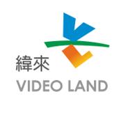 台湾纬来体育直播